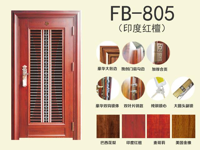 魔站 产品首图FB-805.jpg