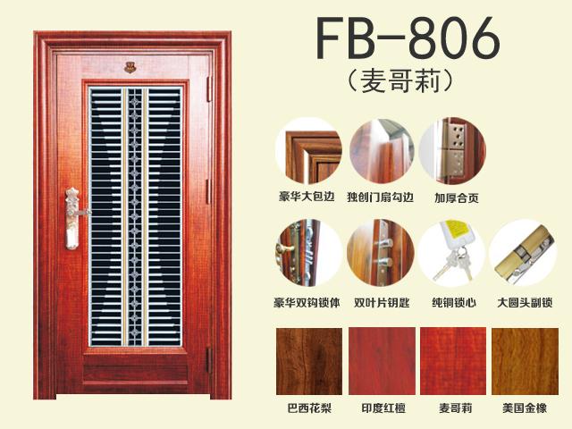 魔站 产品首图FB-806.jpg