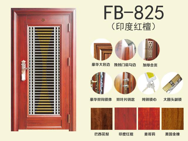 魔站 产品首图FB-825印度红檀.jpg