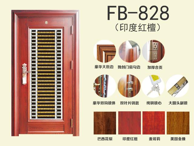 魔站 产品首图FB-828.jpg