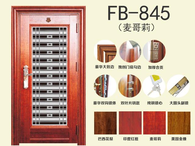 魔站 产品首图FB-845.jpg