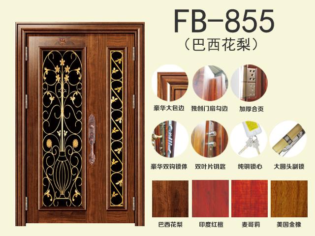 魔站 产品首图FB-855.jpg