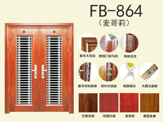 魔站 产品首图FB-864.jpg
