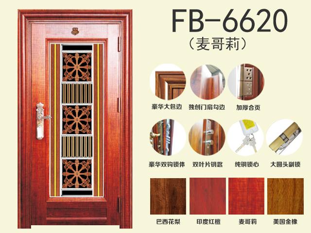 魔站 产品首图FB-6620.jpg