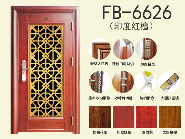 魔站 产品首图FB-6626.jpg