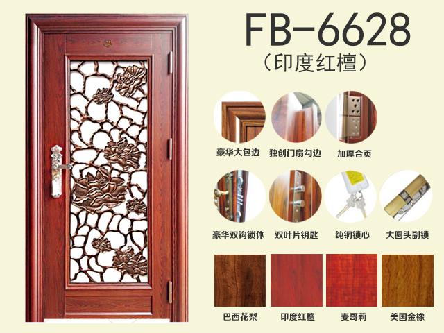 魔站 产品首图FB-6628.jpg