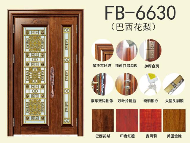 魔站 产品首图FB-6630.jpg