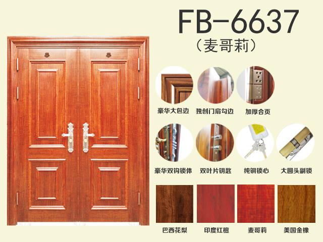 魔站 产品首图FB-6637.jpg