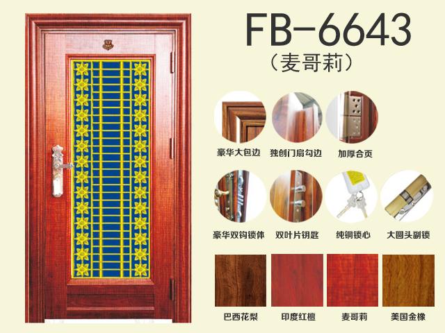 魔站 产品首图FB-6643.jpg