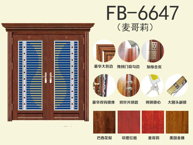 魔站 产品首图FB-6647.jpg