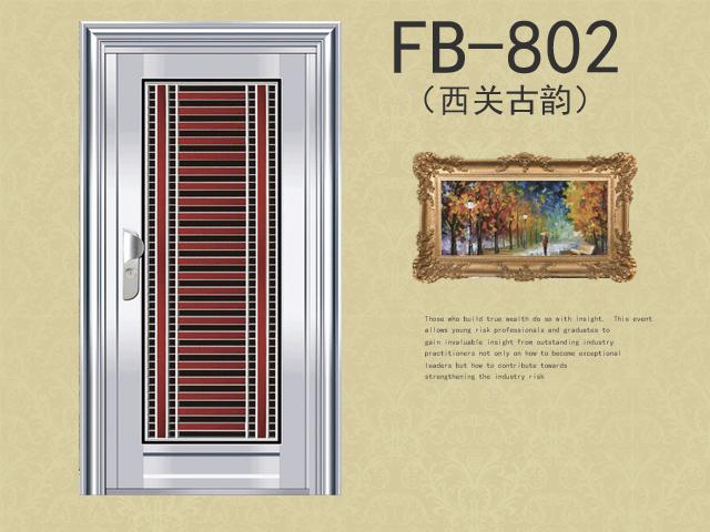 产品首图 不锈钢FB-802.jpg