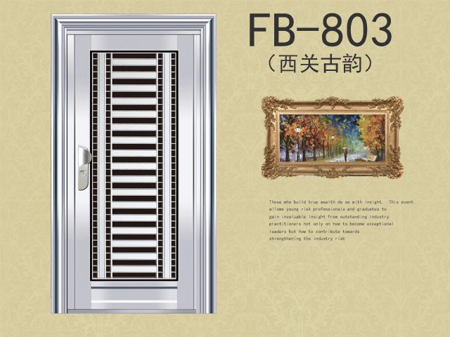 产品首图 不锈钢FB-803.jpg