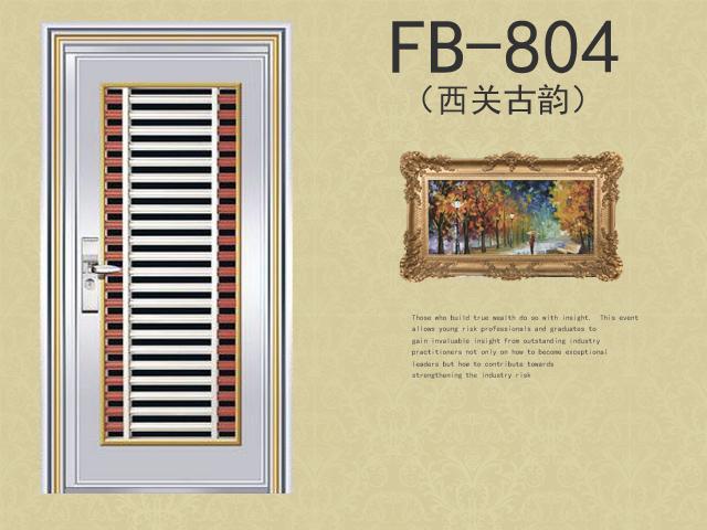 产品首图 不锈钢FB-804.jpg