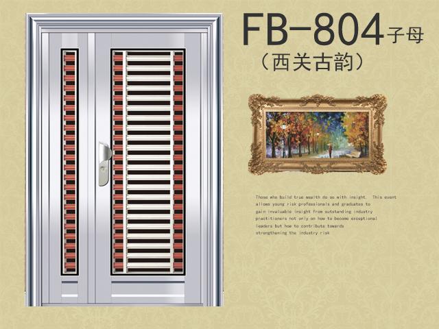 产品首图 不锈钢FB-804子母.jpg