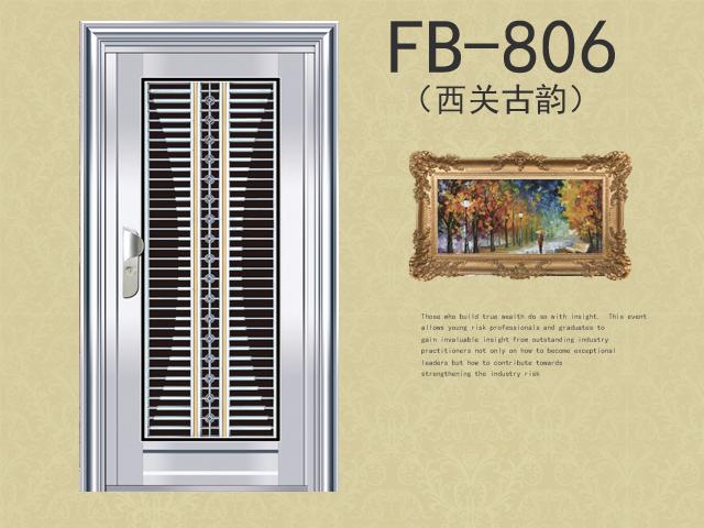 产品首图 不锈钢FB-806.jpg
