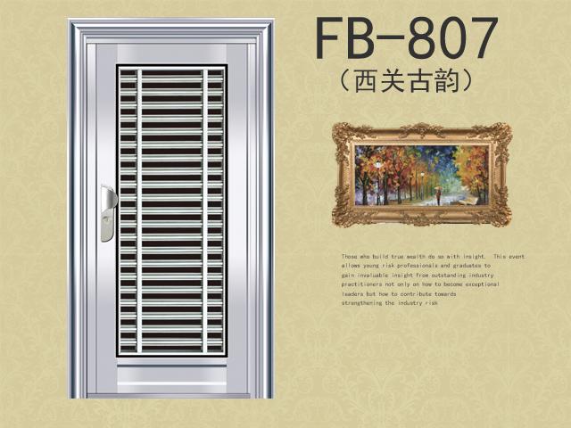 产品首图 不锈钢FB-807.jpg