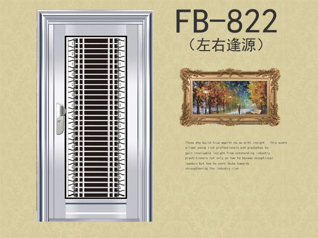 产品首图 不锈钢FB-822.jpg