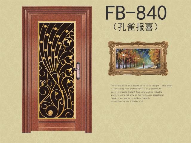 产品首图 不锈钢FB-840.jpg