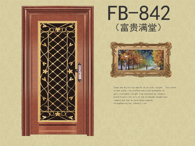 产品首图 不锈钢FB-842.jpg