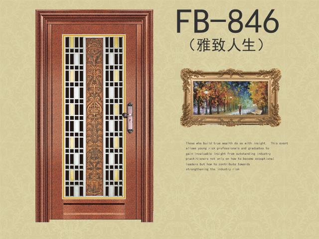 产品首图 不锈钢FB-846.jpg