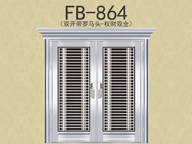 产品首图 不锈钢FB-864.jpg