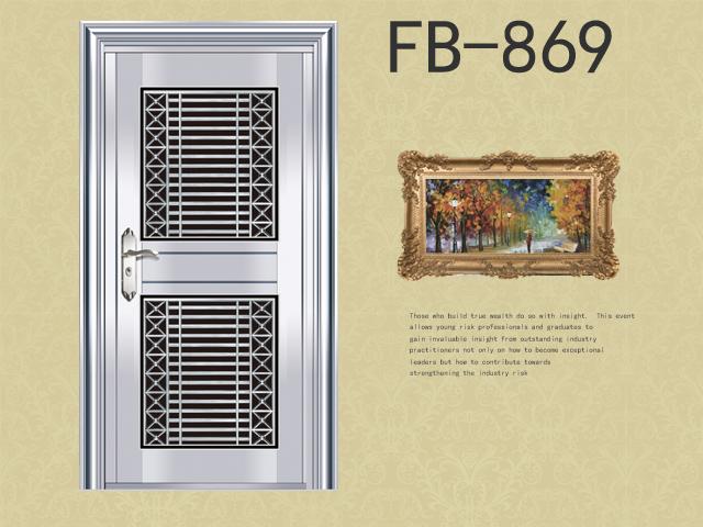 产品首图 不锈钢FB-869.jpg