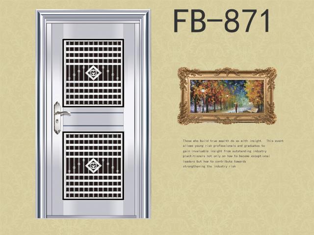 产品首图 不锈钢FB-871.jpg