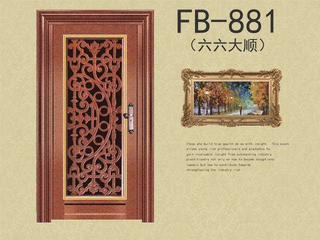 产品首图 不锈钢FB-881.jpg