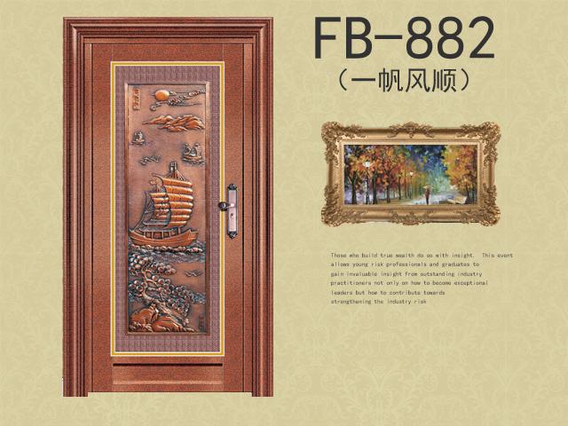 产品首图 不锈钢FB-882.jpg