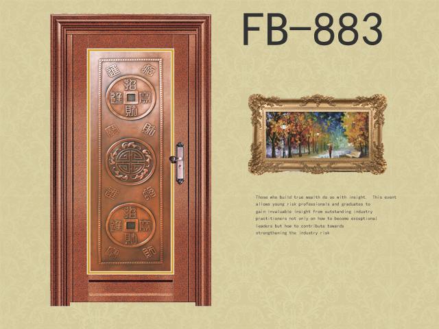 产品首图 不锈钢FB-883.jpg
