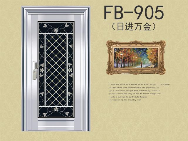 产品首图 不锈钢FB-905.jpg