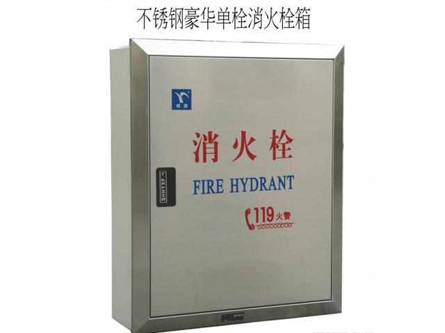 不锈钢消火栓箱.jpg