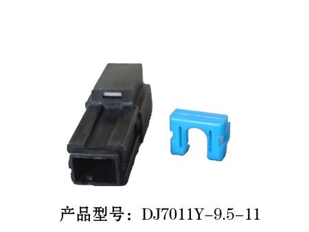 DJ7011Y-9.jpg