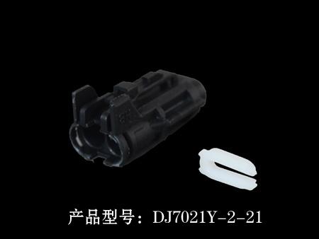 DJ7021Y-2-21.jpg