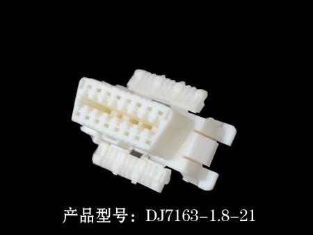 DJ7163-1.jpg