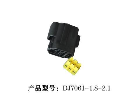 DJ7061-1.8-2.jpg