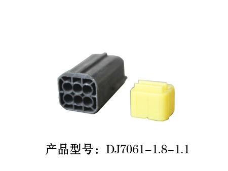 DJ7061-1.8-1.jpg