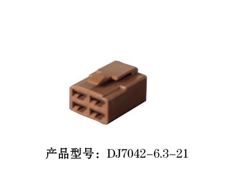 DJ7042-6.jpg