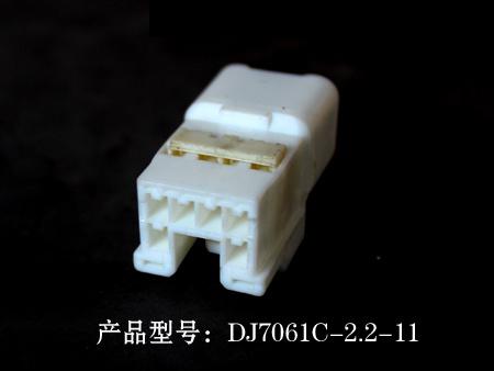 DJ7061C-2.jpg