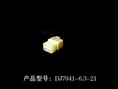 DJ7041-6.jpg