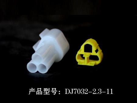 DJ7032-2.jpg