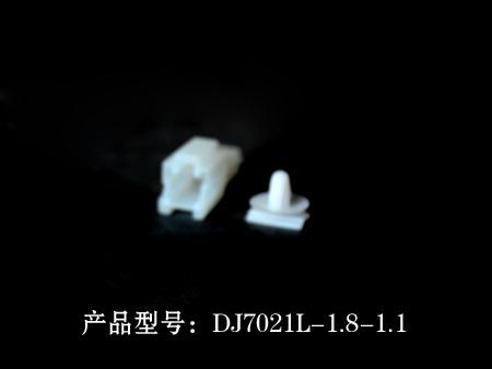 DJ7021L-1.8-1.jpg