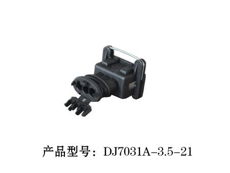 DJ7031A-3.jpg