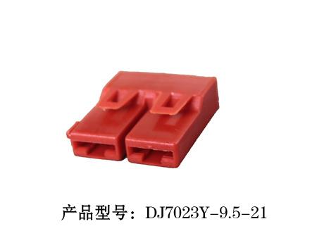 DJ7023Y-9.jpg