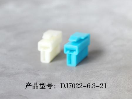 DJ7022-6.jpg