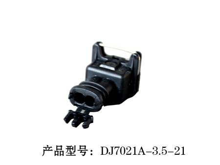 DJ7021A-3.jpg