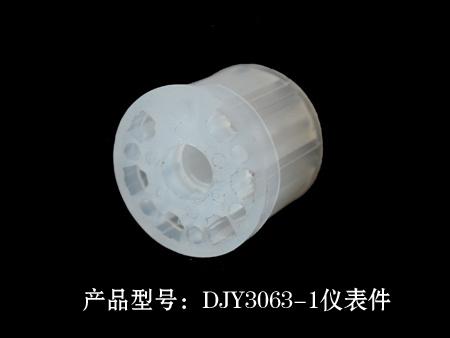DJY3063-1儀表件.jpg