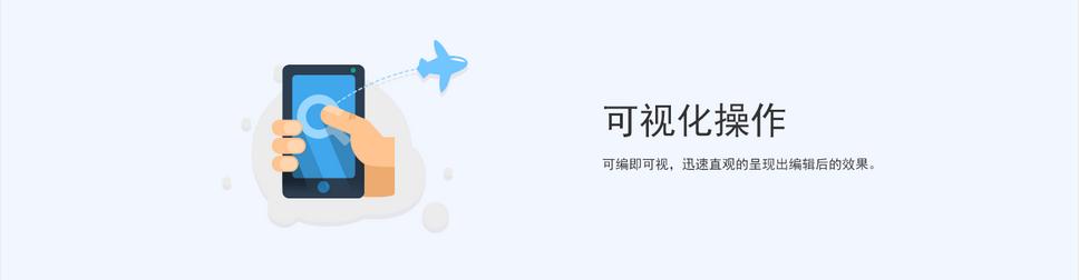 魔站功能特色3.png