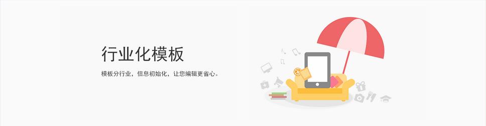 魔站功能特色4.png