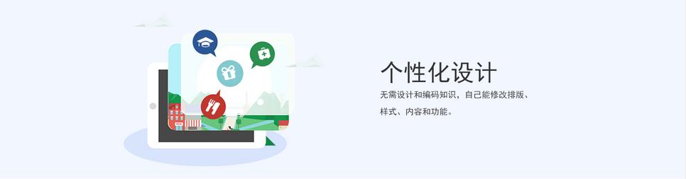魔站功能特色5.png